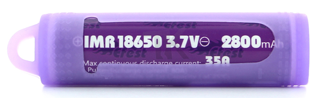 protection silicone pour accus 18650